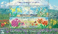 Флора Кыргызстана, блок из 4м; 50, 50, 100, 100 С