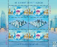 Шахматная Олимпиада, Баку'16, М/Л из 4м и 2 купона; 100.0 С x 4