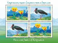 Флора и фауна Кыргызстана, М/Л из 2 серий