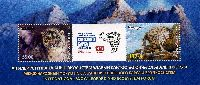 Всемирный форум по сохранению снежного барса, блок из 2м; 39.0, 117.0 С