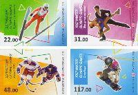 Зимние Олимпийские игры в Пхёнчхане'18, 4м беззубцовые; 22, 31, 48, 117 С