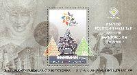 Национальная валюта Кыргызстана, блок; 117 С