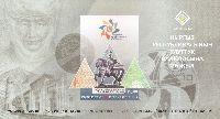 Национальная валюта Кыргызстана, беззубцовый блок; 117 С