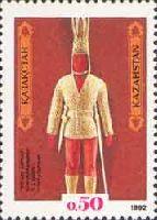 Золотой воин, 1м; 0.50 руб
