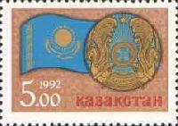 1-я годовщина независимости, 1м; 5 руб