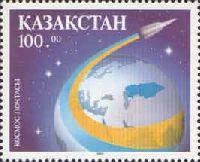 Космическая почта, 1м; 100 руб