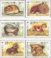Фауна Казахстана, 6м; 5,10, 15, 20, 25, 30 руб