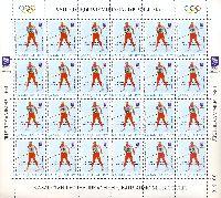 В.Смирнов - победитель Олимпиады в Лиллехаммере'94, лист из 24м; 12 T x 24