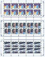 День космонавтики, 3 M/Л из 10 серий