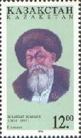 Поэт Джамбул Джабаев, 1м; 12 Т