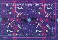 День космонавтики, М/Л из 10м; 10 Т x 10