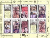 Kино Казахстана, М/Л из 10м; 15, 20, 30, 35 T x 2, 50, 60 T