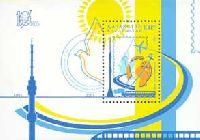 Транспорт и коммуникации Казахстанa, блок; 100 Т