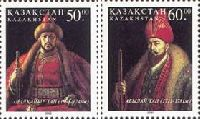 Ханы Казахстана, 2м; 50, 60 T