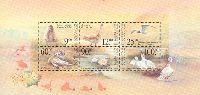 Флора и Фауна Казахстана, блок из 6м; 9, 12, 25, 60, 90, 100 T