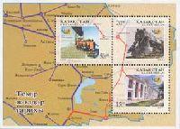 Железная дорога в Казахстане, блок из 3м; 15, 20, 50 T