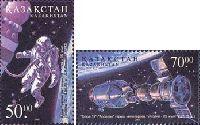 История освоения космоса, 2м; 50, 70 T