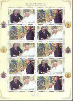 Визит Папы Иоанна Павла II в Казахстан, M/Л из 5 серий