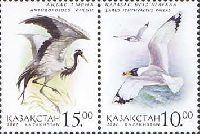 Совместный выпуск Казахстан-Россия, Фауна, Птицы, 2м в сцепке; 10, 15 T