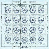 Год Барана, M/Л из 20м; 40 T x 20