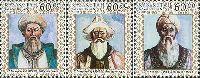 Живопись, Исторические деятели Казахстанa, 3м; 60 Т х 3