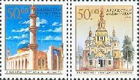 Мечеть и Православная церковь, 2м; 50 T х 2