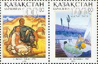 Совместный выпуск Казахстан-Узбекистан, Живопись, 2м в сцепке; 100 T х 2