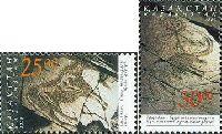 Наскальная живопись, Тамгалы, 2м; 25, 30 Т
