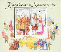 Народы Казахстанa, блок из 2м; 65 T х 2