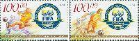100-летие ФИФА, 2м; 100 T x 2