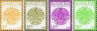 Стандарты, герб, 4м; 5.0, 10.0, 16.0, 50.0 T