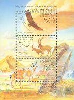 Национальный заповедник Алтын Эмель, блок из 3м; 50 T x 3