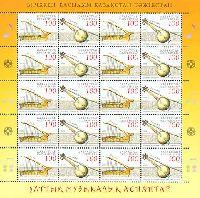 Совместный выпуск Казахстан-Таджикистан, Музыкальные инструменты, М/Л из 10 серий
