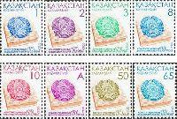"Стандарты, Конституция Казахстанa, 8м; ""A"", 1, 2, 3, 8, 10, 50, 65 T"