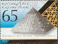 Современная Архитектура Казахстанa, 1м; 65 Т