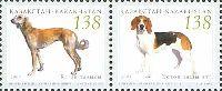 Совместный выпуск Казахстан-Эстония, Фауна, Собаки, 2м в сцепке; 138 T x 2