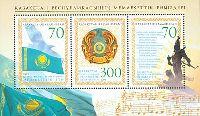 Государственные символы Казахстана, блок из 3м; 70, 70, 300 T