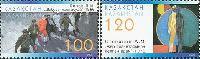 День космонавтики, Искусство, 2м; 100, 120 T
