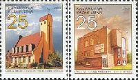 Костел и Синагога, 2м; 25 T х 2