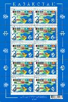 Совещание глав почтовых ведомств стран–членов ЭКО, M/Л из 10м; 210 T x 10
