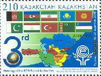 """Золотая надпечаткa """"Анкара"""" на № 384 (Совещание глав почтовых ведомств стран–членов ЭКО), 1м; 210 T"""