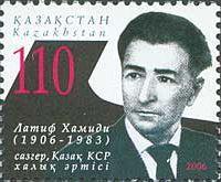Композитор Латиф Хамиди, 1м; 110 Т