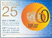 ООН, 60-летие ЭСКАТО, 1м; 25 Т