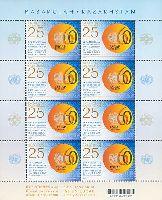 ООН, 60-летие ЭСКАТО, М/Л из 8м; 25 T x 8