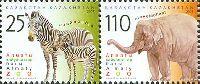 Алма-Атинский зоопарк, 2м в сцепке; 25, 110 Т