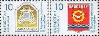Стандарты, гербы Караганды и Павлодара, 2м; 10 Т х 2