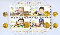 Спортсмены Казахстанa - Победители Олимпиад, блок из 4м; 150 T x 4