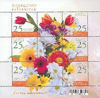 Флора, Цветы, Женский день, М/Л из 6м и 3 купонов; 25 Т х 6