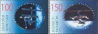 День космонавтики, 2м; 100, 150 T