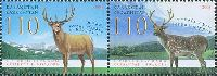 Совместный выпуск Казахстан-Молдова, Фауна, Олени, 2м в сцепке; 110 Т х 2